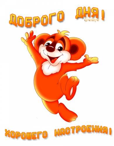 http://mir-kartinochek.ucoz.ru/_ph/15/2/268485410.jpg