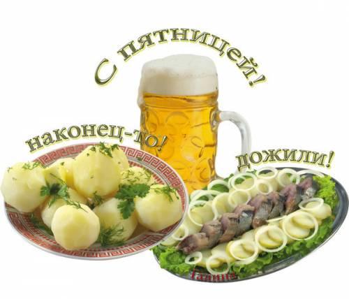 http://mir-kartinochek.ucoz.ru/_ph/22/2/616676154.jpg